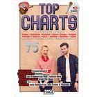Hage Musikverlag Top Charts 75