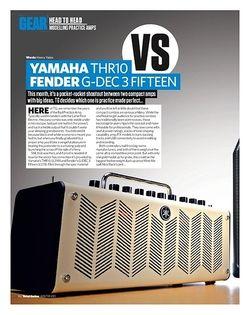 Total Guitar YAMAHA THR10
